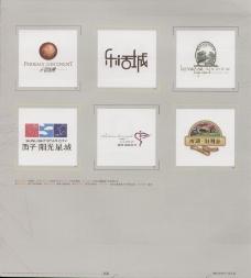 中国房地产广告年鉴20070688