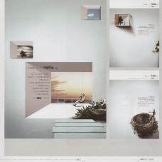 中国房地产广告年鉴20070056