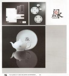 中国房地产广告年鉴20070691