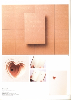 香港亚太设计双年展0065
