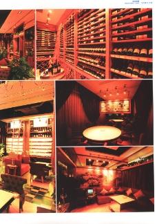 亞太室內設計年鑒2007餐館酒吧0125