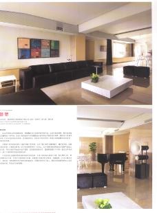 亚太室内设计年鉴2007住宅0019