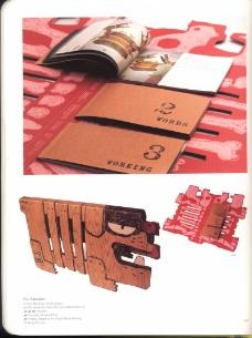 香港亚太设计双年展0036