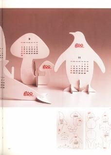 香港亚太设计双年展0073