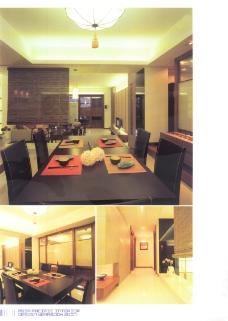 亚太室内设计年鉴2007样板房0310