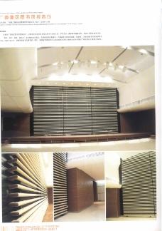 亚太室内设计年鉴2007企业-学院社团0184