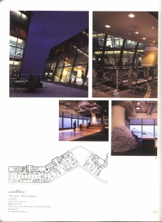 香港亚太设计双年展0176
