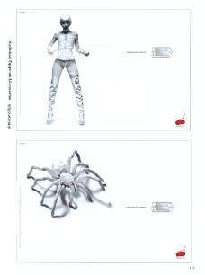 2007欧洲最佳创意奖0165