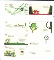 国际设计年鉴2008海报篇0207