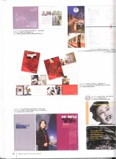 国际会展设计-创意0071