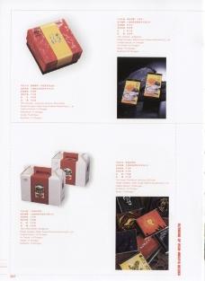 亚太设计年鉴20070618