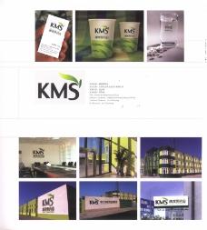国际设计年鉴2008图形篇0257