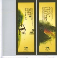 中国房地产广告年鉴20070520