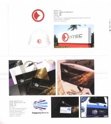 国际设计年鉴2008标志形象篇0272