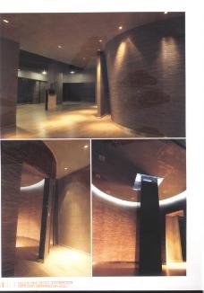 亚太室内设计年鉴2007企业-学院社团0003