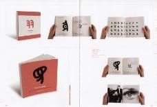 亚太设计年鉴20070236
