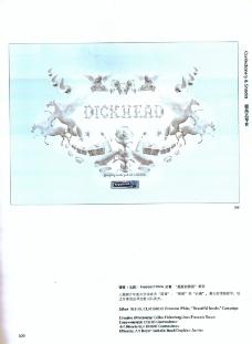 2007欧洲最佳创意奖0020