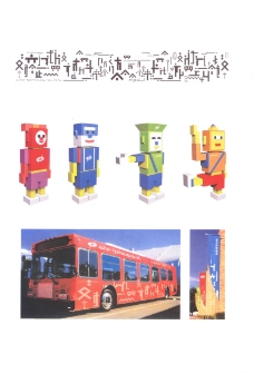 品牌理念20070049