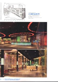 亚太室内设计年鉴2007餐馆酒吧0328