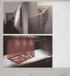 中国房地产广告年鉴20070307