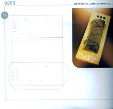 亚太室内设计年鉴2007企业-学院社团0185
