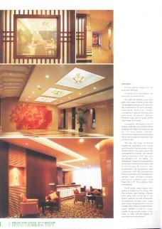 亚太室内设计年鉴2007会所酒店展示0226