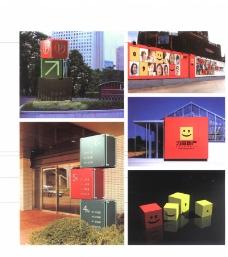 国际设计年鉴2008图形篇0328