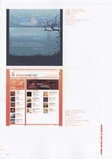 亚太设计年鉴20070105