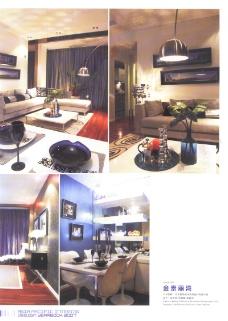 亞太室內設計年鑒2007樣板房0305