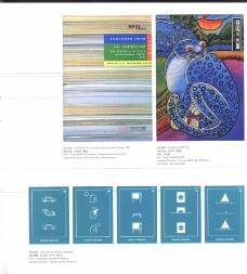 国际设计年鉴2008海报篇0054