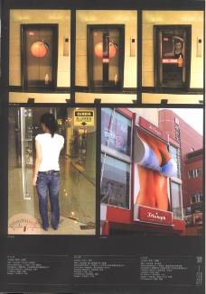 第十四届中国广告节获奖作品集0487