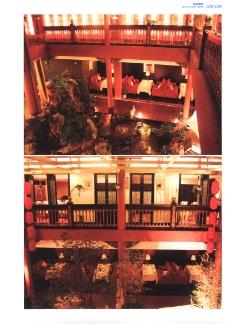 亚太室内设计年鉴2007餐馆酒吧0129