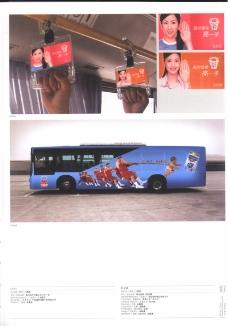 第十四届中国广告节获奖作品集0463