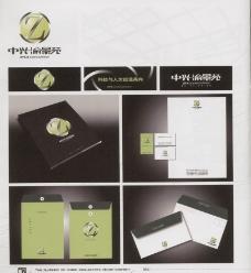 中国房地产广告年鉴20070760