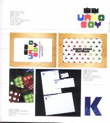 国际设计年鉴2008图形篇0223