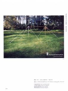 2007欧洲最佳创意奖0255