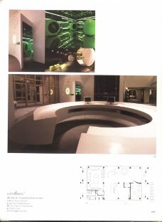 香港亚太设计双年展0194