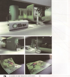 中国房地产广告年鉴20070695