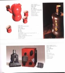 国际设计年鉴2008海报篇0337