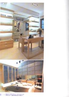 亚太室内设计年鉴2007样板房0188