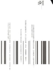 创意亚洲现场0222