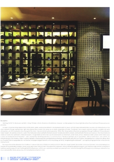 亚太室内设计年鉴2007餐馆酒吧0044