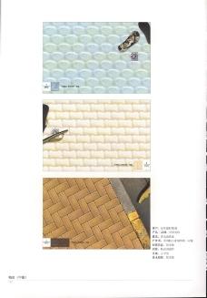 中国广告作品年鉴0241