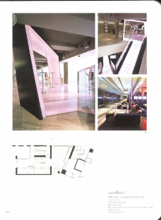 香港亚太设计双年展0193