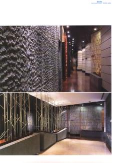 亚太室内设计年鉴2007餐馆酒吧0105