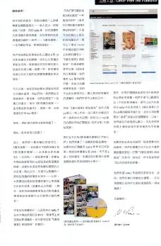 全球最佳广告档案0223