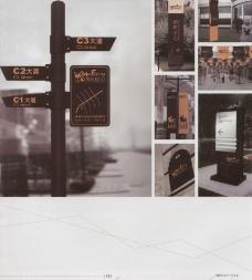 中国房地产广告年鉴20070631