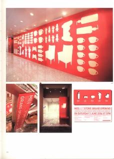 香港亚太设计双年展0101