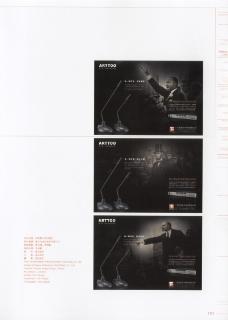 亚太室内设计年鉴2007企业学院社团0109