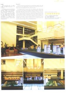 亚太室内设计年鉴2007商业展览展示0120